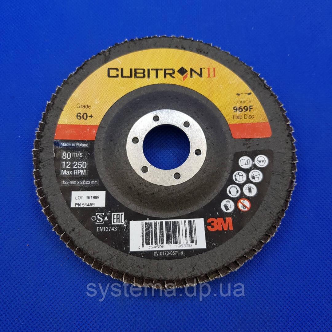 Пелюстковий круг 969F 125х22 мм, Р60, конічний - 3M 51469 CUBITRON II