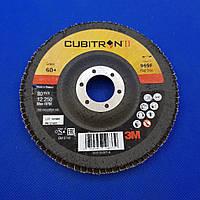 Лепестковый круг 969F 125х22 мм, P60, конический - 3M 51469 CUBITRON II
