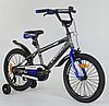 """Детский велосипед 18 дюймов """"Corso"""" Aerodynamic ST - 3102, серый"""