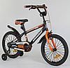 """Детский велосипед 18 дюймов """"Corso"""" Aerodynamic ST - 4044, тёмно-серый"""