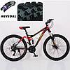 Горный велосипед  HAMMER ACTIVE A211 красный 26 дюймов