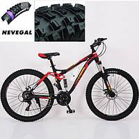 Горный велосипед  HAMMER ACTIVE A211 красный 26 дюймов, фото 1