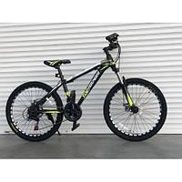 Спортивный подростковый двухколесный велосипед 24 дюйма TopRider Pelle 611 салатовый