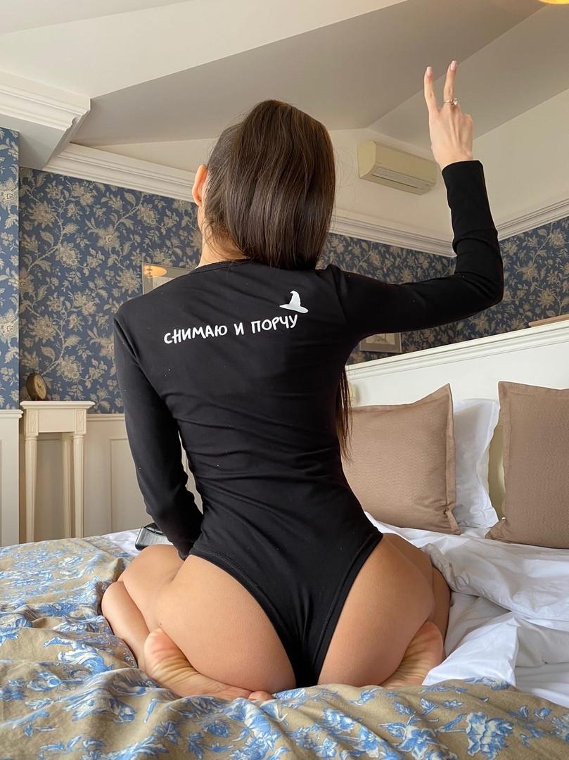 Боди женский с надписью Ткань - Вискоза, производства Турция Цвета: черный, молоко