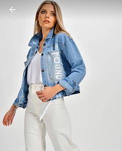 Куртка джинсовая производство Турция