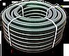 Шланг вакуумно-напірний, ALI-FLEX, 19мм, SAF/NV19