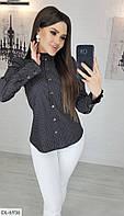 Модная деловая классическая рубашка арт 875