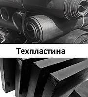 Техпластина МБС, ТМКЩ ГОСТ 7338-90