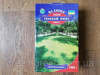 Газонна трава Тіньової Люкс, 1 кг