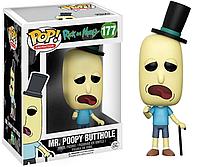 Фигурка Funko Pop Фанко Поп Рик и Морти мистер Пупи Rick and Morty Mr. Poopy Butthole 10 cм RM 177