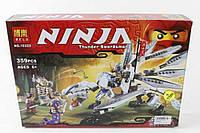 Конструктор NINJA BELA 10323 359PCS