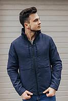Мужская куртка весна-осень Slimtex (синяя)