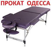 Прокат аренда массажный стол, кушетка, стол наращивания ресниц складной косметологический алюминевый Одесса