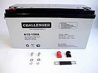 Аккумулятор Challenger AS12-150А