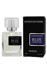 Тестер мужской  Antonio Banderas Blue Seduction for Men, 63 мл.