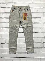 Катоновые брюки для мальчиков. 134 и 152 рост.