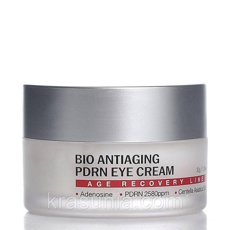Антивозрастной крем для области вокруг глаз BIO ANTIAGING PDRN EYE CREAM
