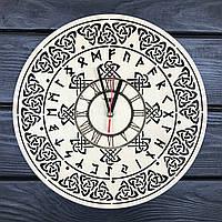 Оригинальные настенные часы из дерева «Руны», фото 1