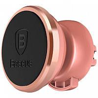 Холдер Baseus 360-degree Rotation Magnetic (SUGENT-DROR) Rose Gold