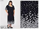 Летнее женское платье для полных женщин Размеры: 70,72, фото 2
