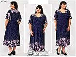 Летнее женское платье для полных женщин Размеры: 70,72, фото 3