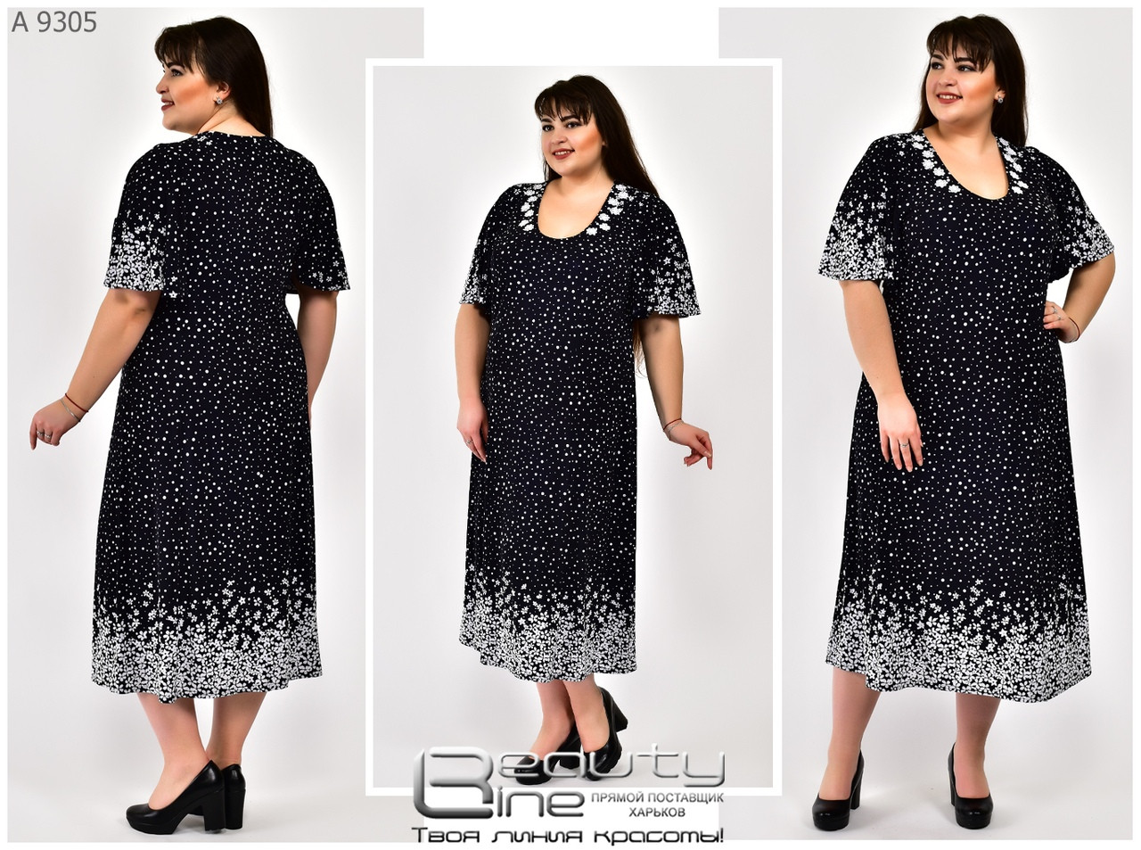 Летнее женское платье для полных женщин Размеры: 70,72