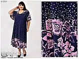 Летнее женское платье для полных женщин Размеры: 70,72, фото 4