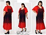 Летнее женское платье для полных женщин Размеры: 70,72, фото 6