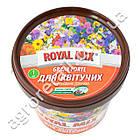 Удобрение Royal Mix для цветущих ведро 1 кг, фото 4