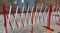 Раздвижное ограждение 1х4,2м, фото 1