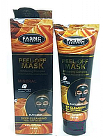 Маска-Пленка для лица Fasmc cosmetics Mineral
