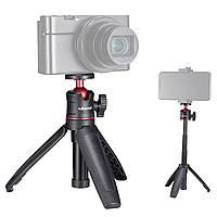 Мини-штатив для смартфона камеры Ulanzi MT-08 с шарнирной головкой настольный регулируемый