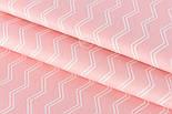 "Лоскут сатина ""Двойной тонкий зигзаг"" на розовом, №2137с, размер 23*160, фото 3"