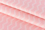 "Отрез сатина ""Двойной тонкий зигзаг"" на розовом, №2137с, размер 55*160, фото 3"
