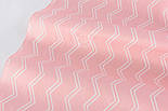 "Лоскут сатина ""Двойной тонкий зигзаг"" на розовом, №2137с, размер 23*160, фото 5"