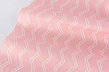 "Отрез сатина ""Двойной тонкий зигзаг"" на розовом, №2137с, размер 55*160, фото 5"