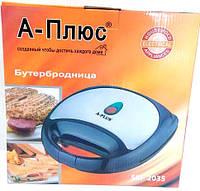 Гриль бутербродница A-Plus 2035, фото 4