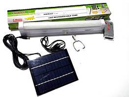 Акумуляторна лампа Kingblaze GD-1036s + сонячна панель в подарунок