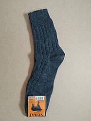 Теплі шерстяні підліткові  носки NEBAT для хлопців та дівчат 35-38 розмір