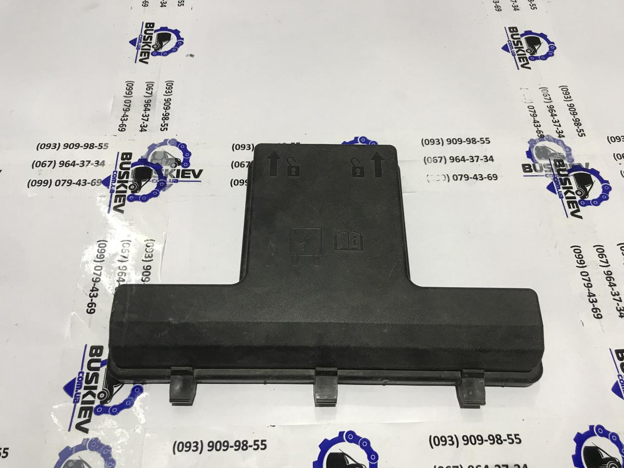 Крышка блока предохранителей Ford Fusion с 2012- год DG9T-14A075-AA