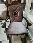 Кресло Бостон, фото 2