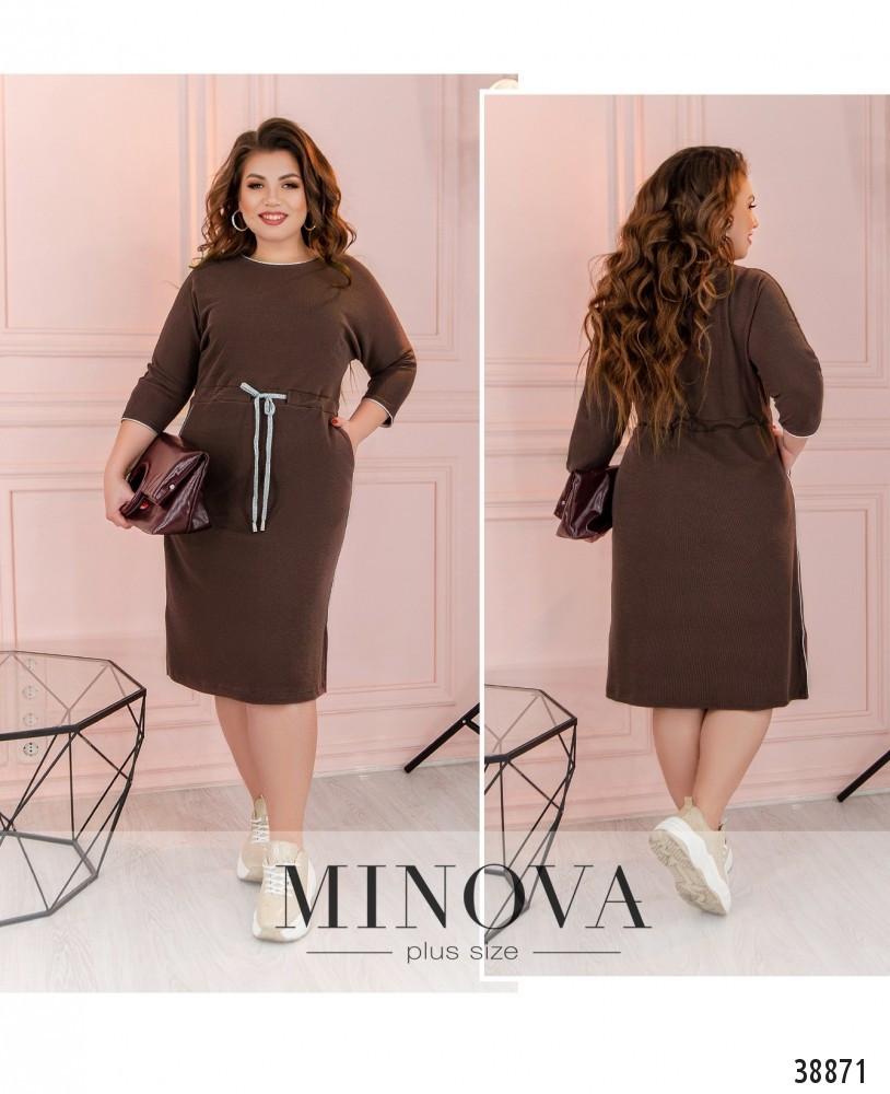 Платье трикотажное большого размера от производителя