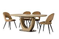 Стол ТМL-760 (Капучино мат) 1500(+500)*900
