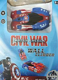 Антигравитационная машинка Капитан Америка