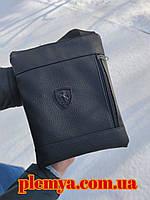 Мужская кожаная сумка через плечо черная Puma Ferrari 26 * 20 см