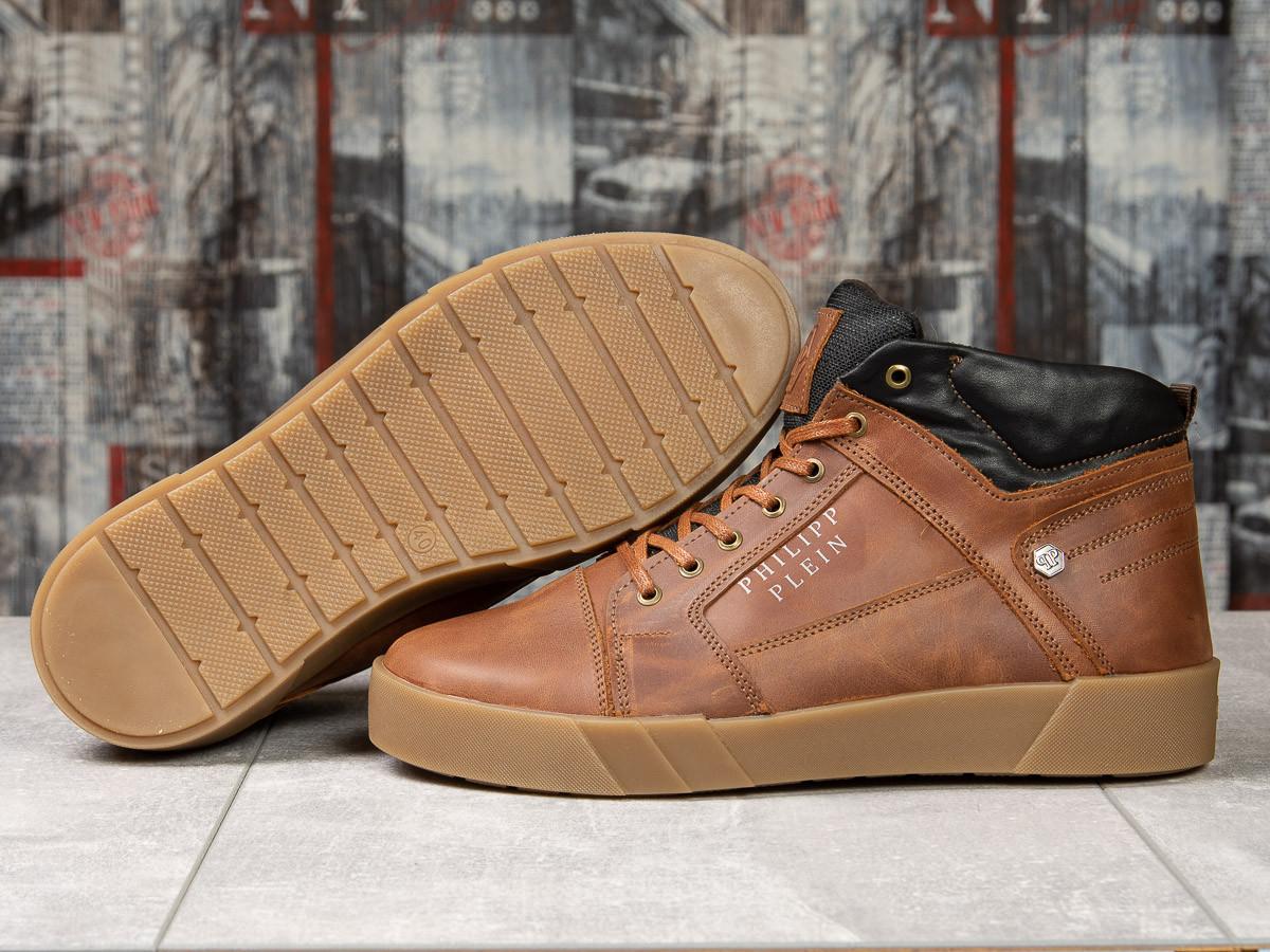 Зимние мужские ботинки 31131, Philipp Plein, рыжие ( 42 43 45  )