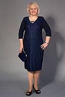 Изысканное женское гипюровое платье