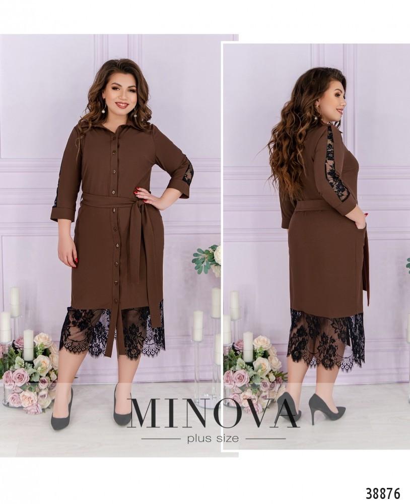 Платье-туника с гипюровыми вставками