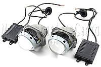 """Светодиодные Bi-LED линзы AMS i3 Professional Series 3,0"""" 5100K 4200Lm (Hella) Новое Поколение LED"""