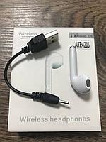 Bluetooth гарнитура в одно ухо, блютуз наушник с микрофоном ( Apple Style )